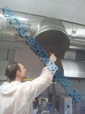 чистка вентиляции в ресторане